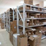 POSAO U NEMAČKOJ – Potreban pomoćnik u skladištu – nisu potrebne kvalifikacije