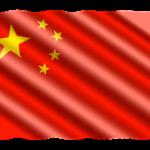 PROGRAM / POSAO PREDAVANJE ENGLESKOG U KINI – Potreban samo konverzacijski nivo engleskog – Plate od 1000, 1500 do 2000 dolara –  Kako se prijaviti? – Ko sve može?