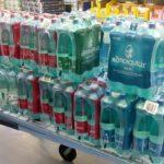 OGLASI ZA POSAO SRBIJA – Distributivnom centru trgovinskog lanca potrebni skladištari – magacioneri!