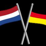 POSLOVI HOLANDIJA - Amsterdam i Roterdam! Nemačka firma!